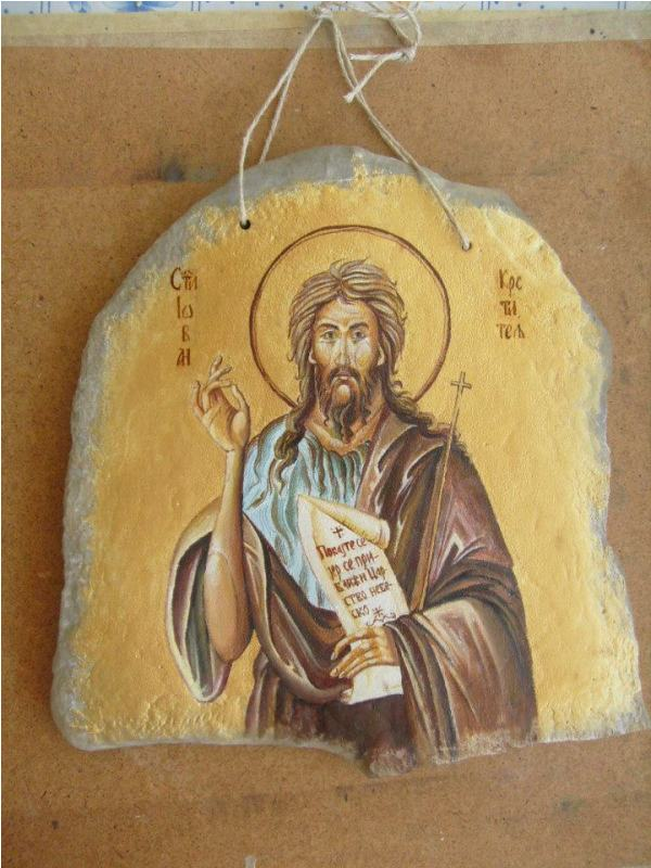 Sv.Jovan Krstitelj 2