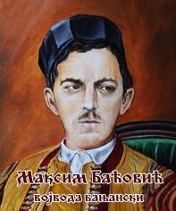 Maksim Bacevic
