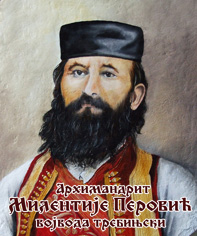 Milentije Perovic