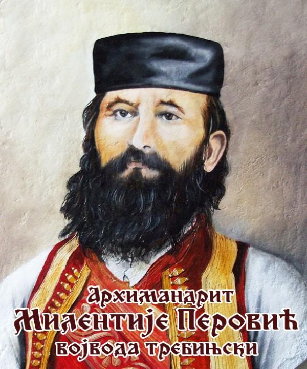 Milentije Petrović